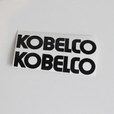 Logo KOBELCO 110x23 (black)